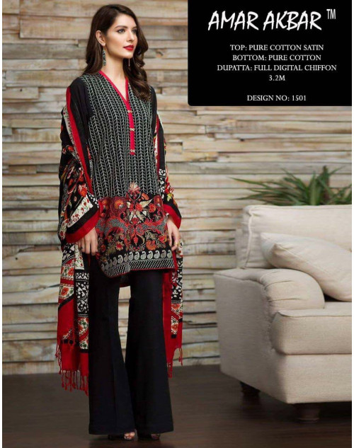 Latest Designer Black Pure Cotton Satin Pakistani Salwar Kameez