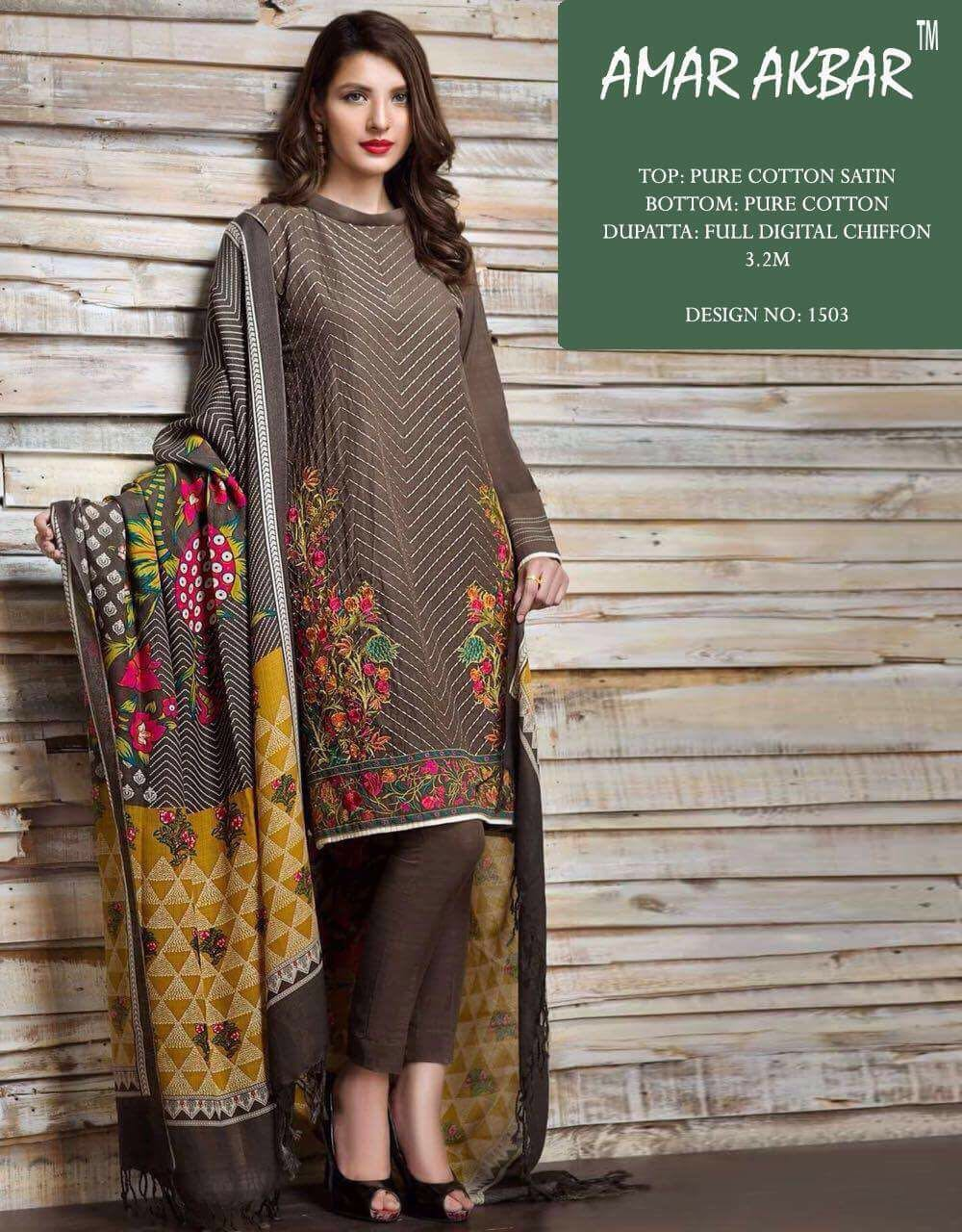 0136b38650 Click on Photo. Sale Latest Designer Tan Pure Cotton Satin Pakistani Salwar  Kameez