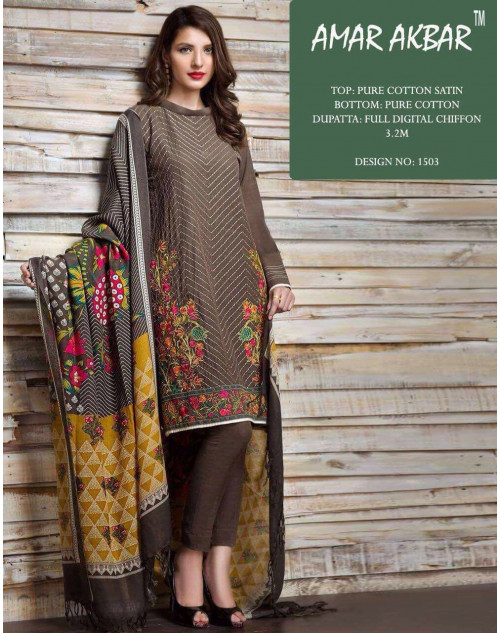 Latest Designer Tan Pure Cotton Satin Pakistani Salwar Kameez
