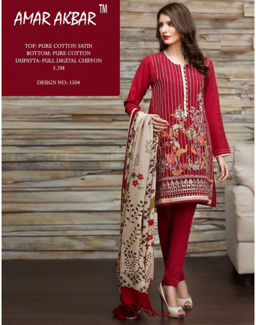 Latest Designer Red Pure Cotton Satin Pakistani Salwar Kameez