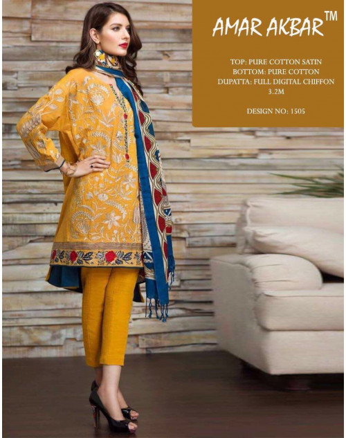 Latest Designer Yellow Pure Cotton Satin Pakistani Salwar Kameez
