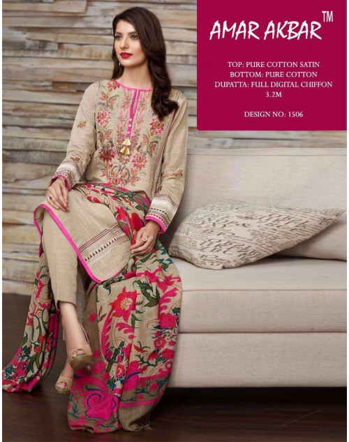 Latest Designer Wheat And Cream Pure Cotton Satin Pakistani Salwar Kameez