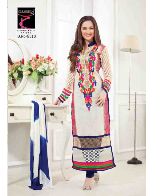 Sanjeeda White Cotton Pakistani Style Suit