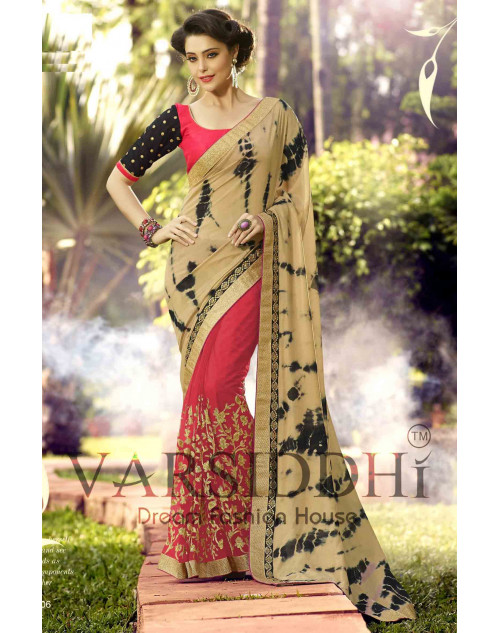 Coral and Moccasin Chiffon Georgette Saree